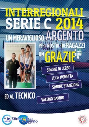 interregionali serie-C di Ginnastica Artistica Napoli